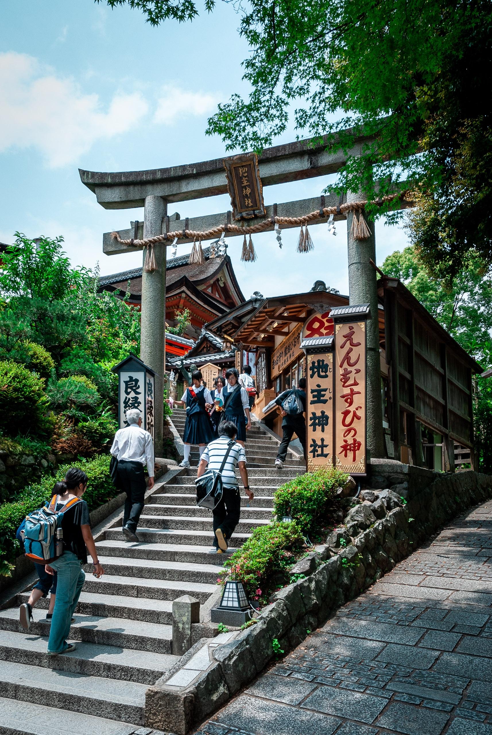 Japan - Kyoto - 2007-0612-DSC_0099_79484