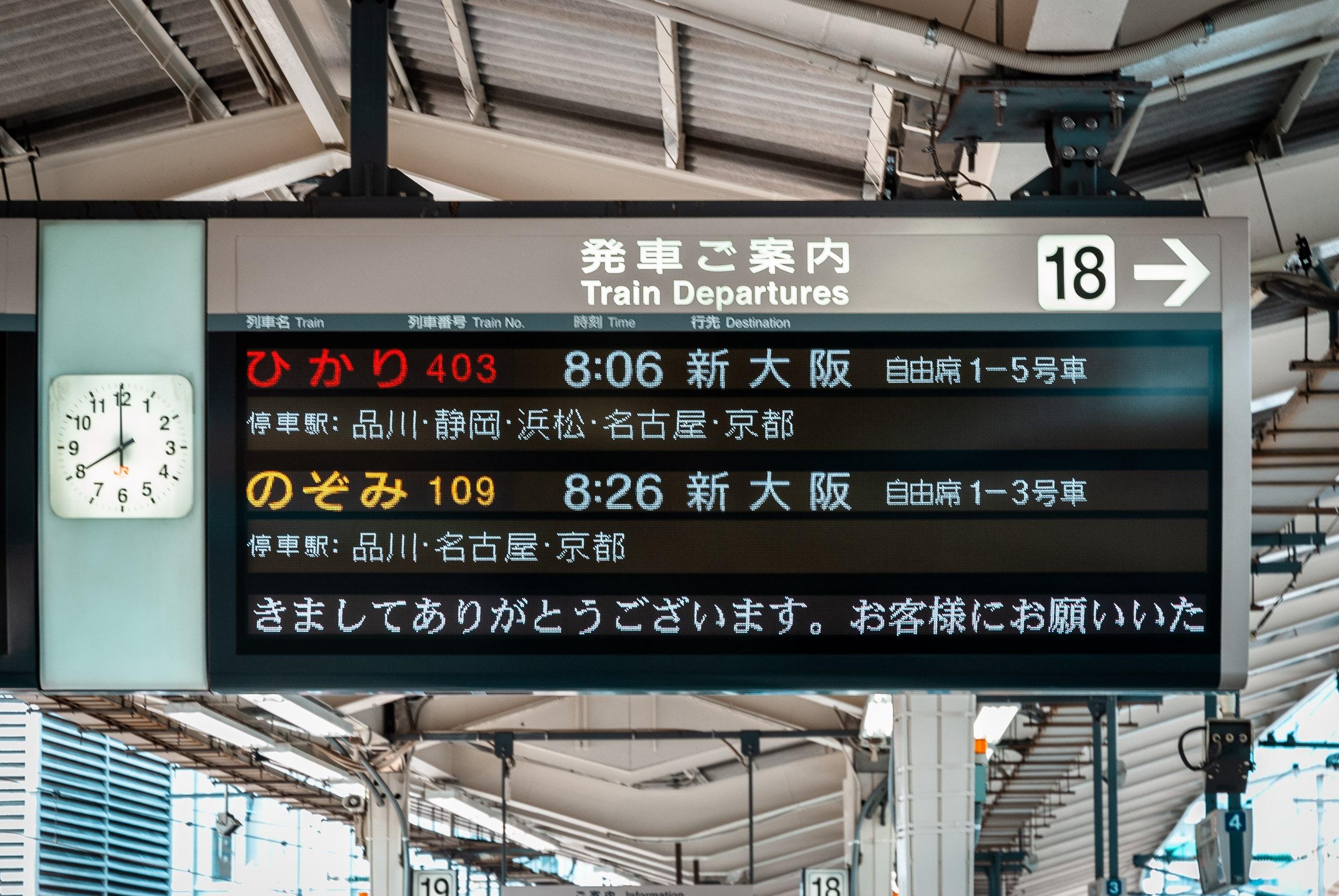 Japan - Tokyo - 2007-0612-DSC_0017_82038
