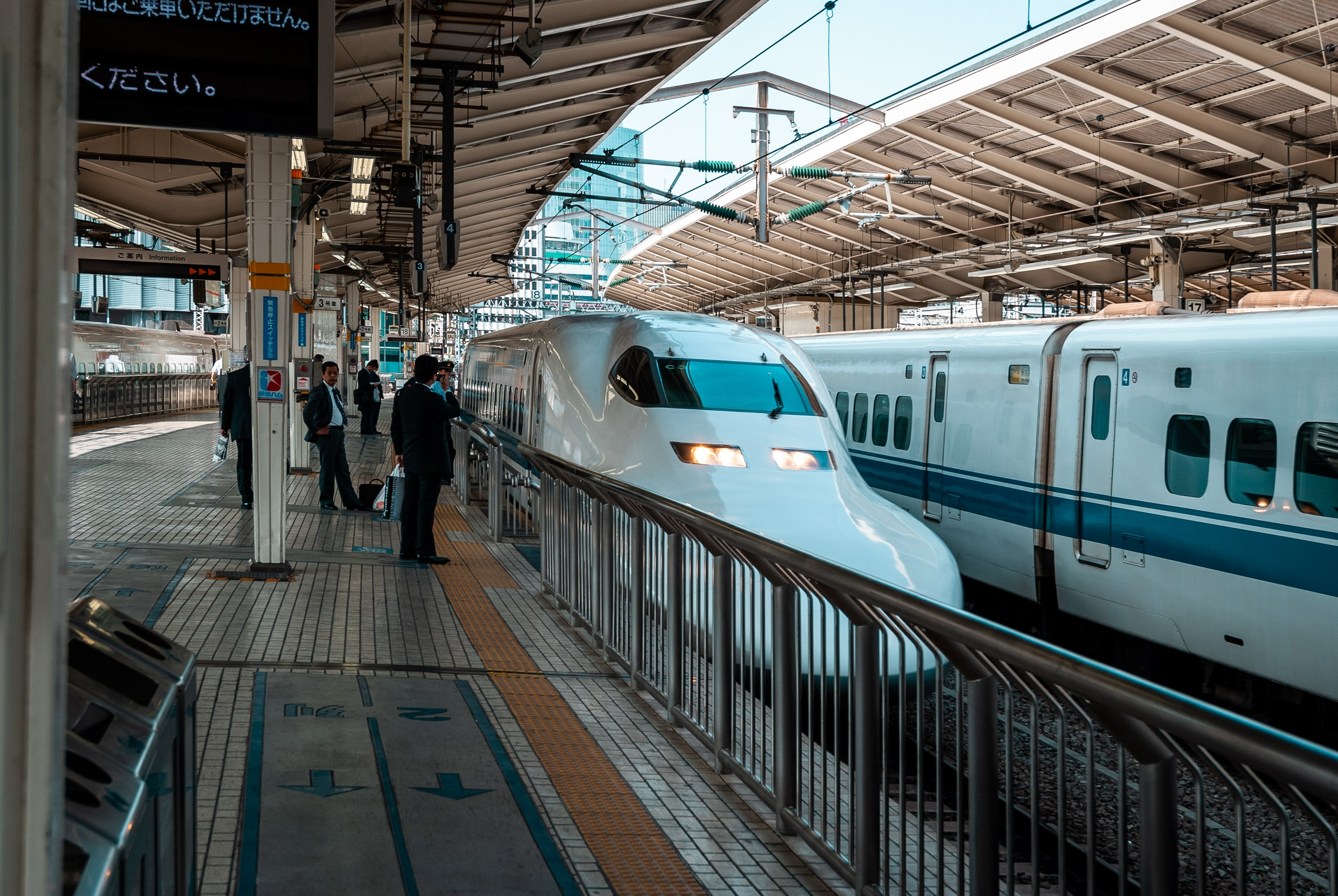 Japan - Tokyo - 2007-0612-DSC_0025_43646