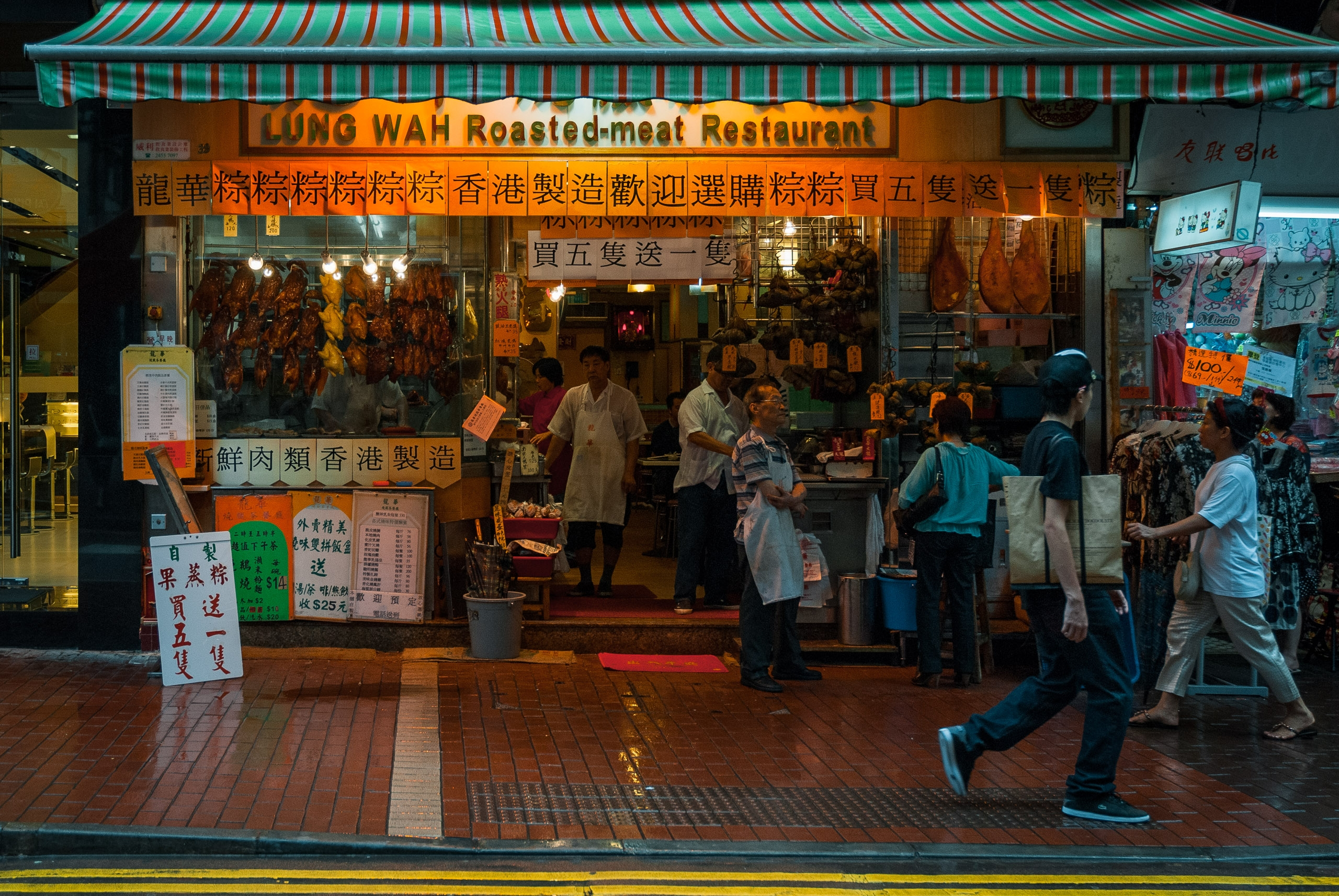 Hong Kong - 2007-0614-DSC_0058_117978