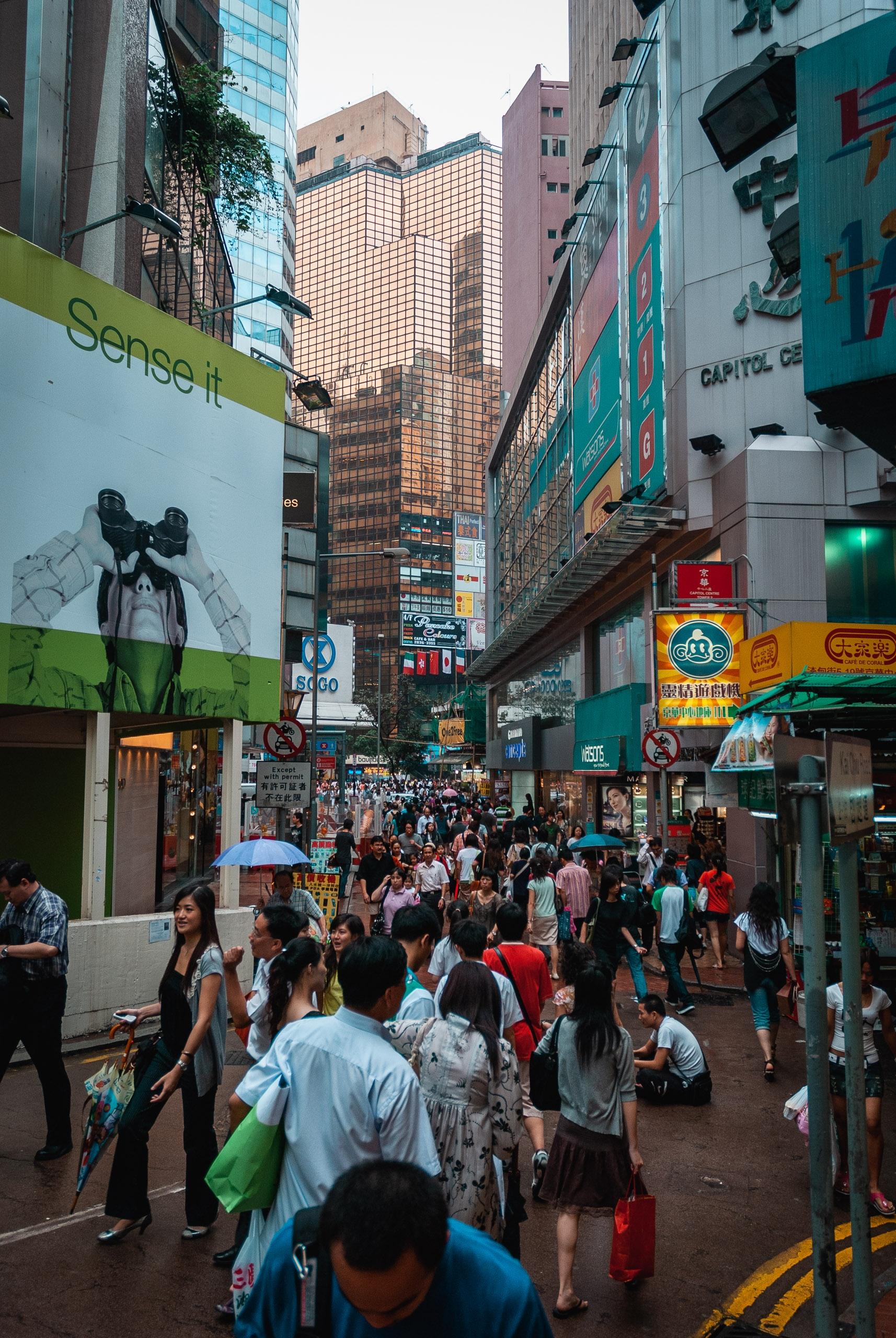 Hong Kong - 2007-0614-DSC_0064_79522