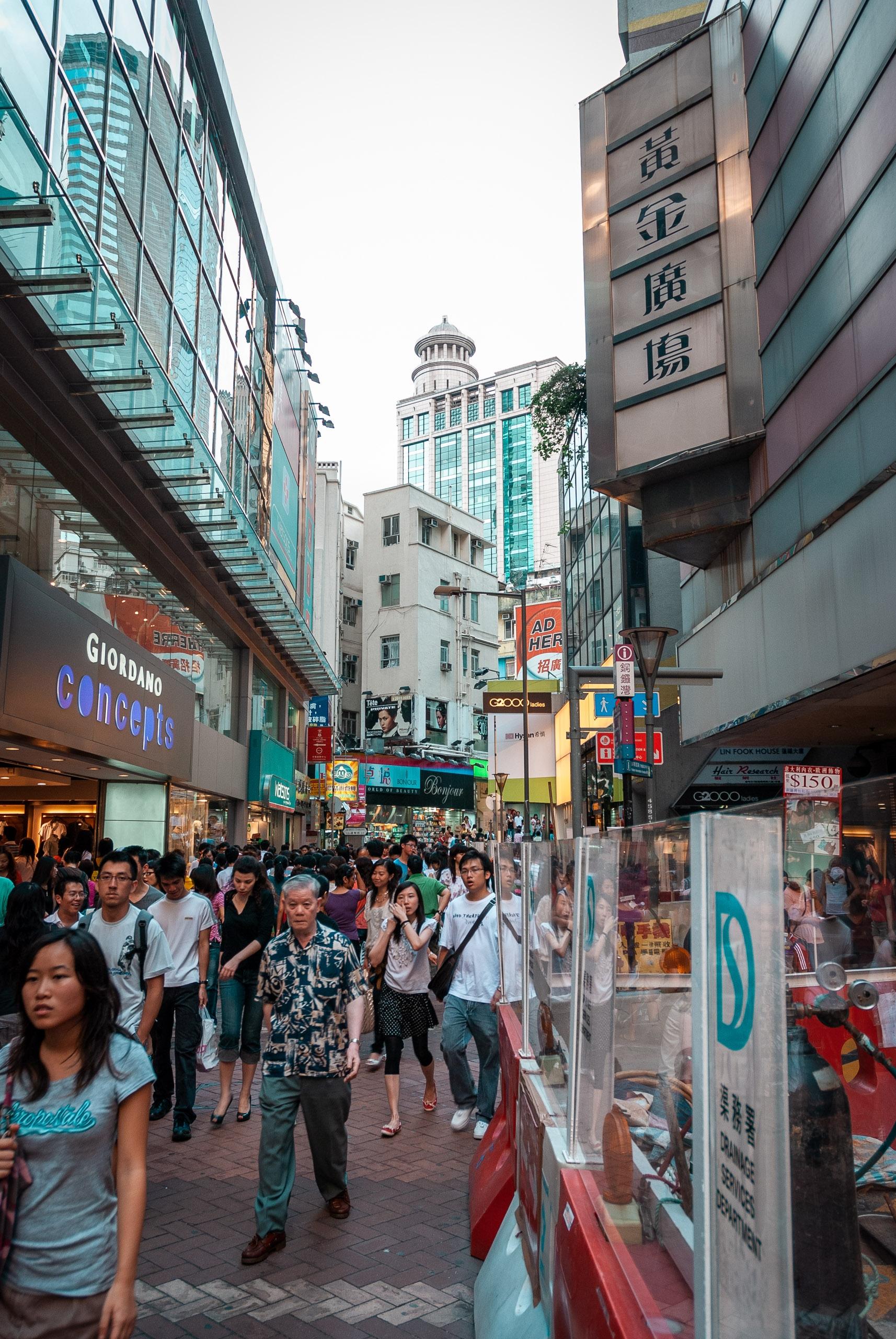 Hong Kong - 2007-0615-DSC_0143_33471