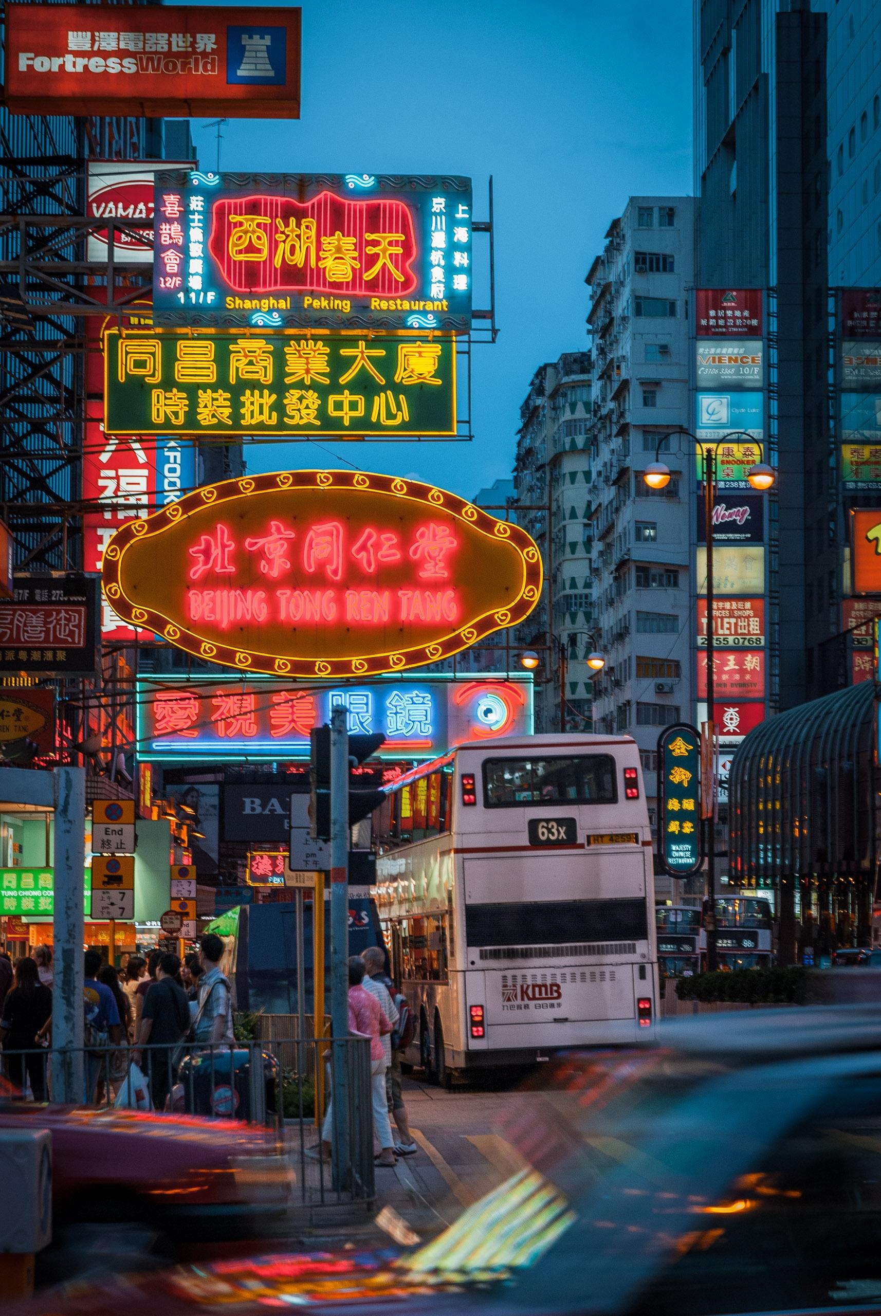 Hong Kong - 2007-0616-DSC_0004_7855