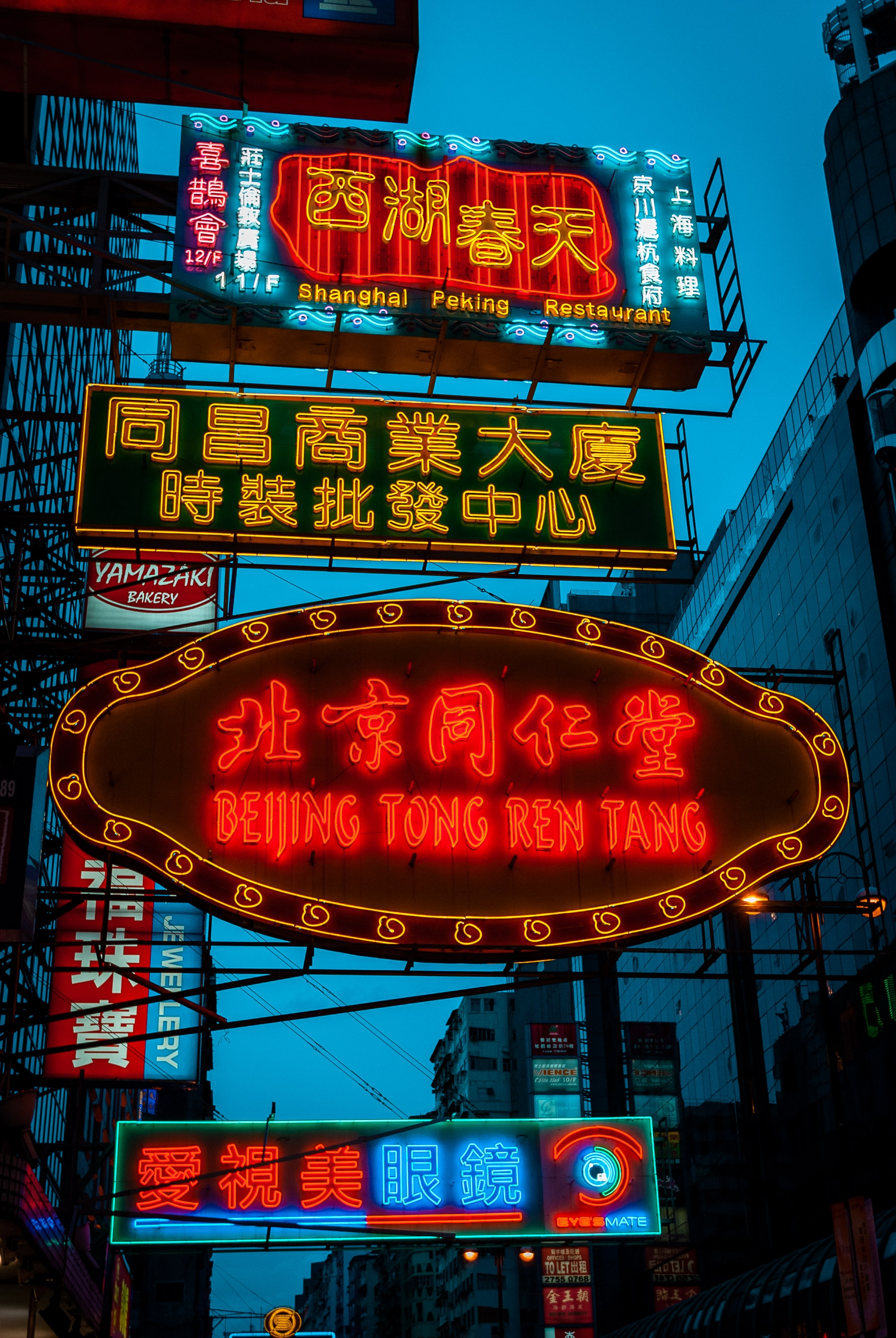 Hong Kong - 2007-0616-DSC_0007_117997