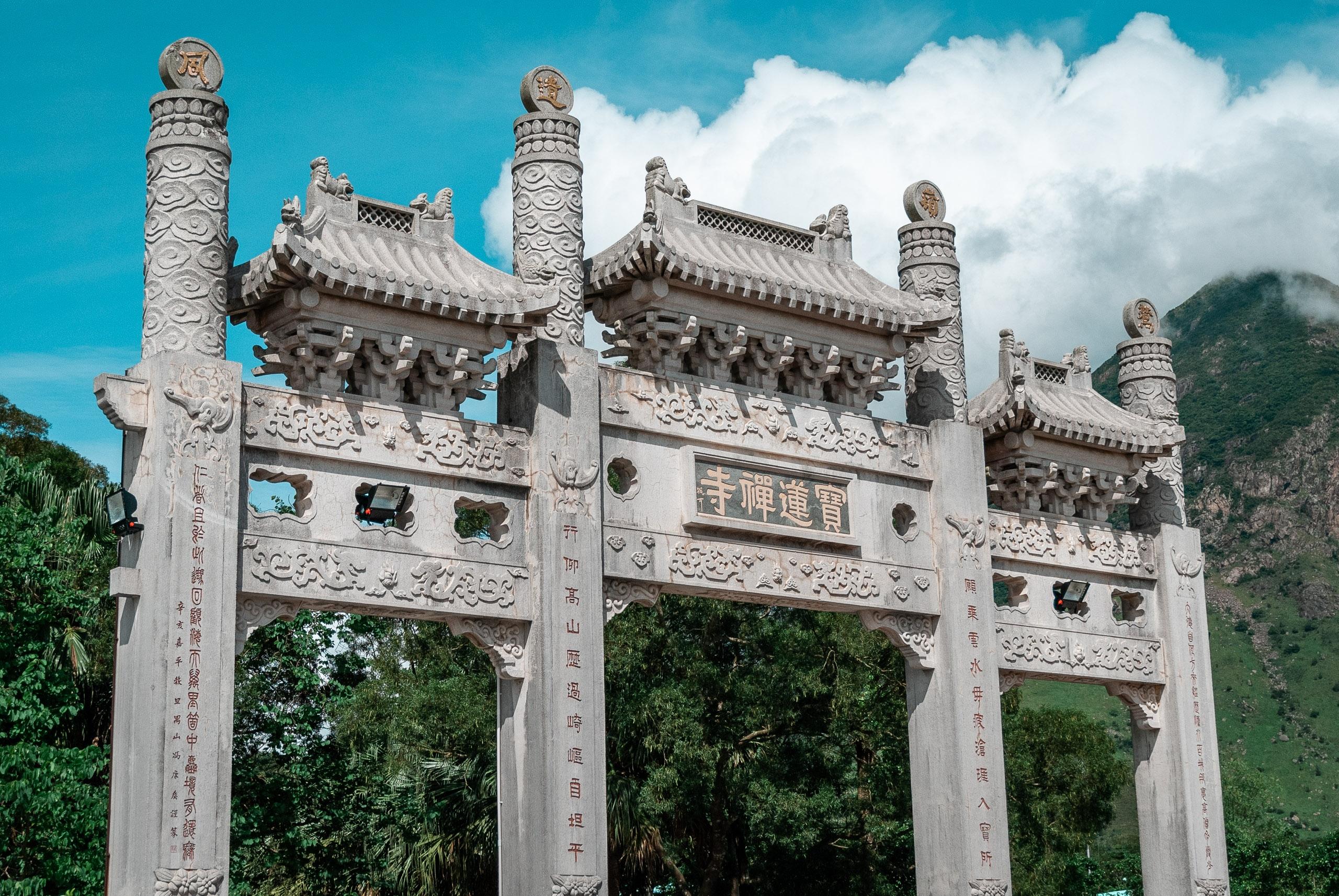 Hong Kong - 2007-0617-DSC_0012_100109