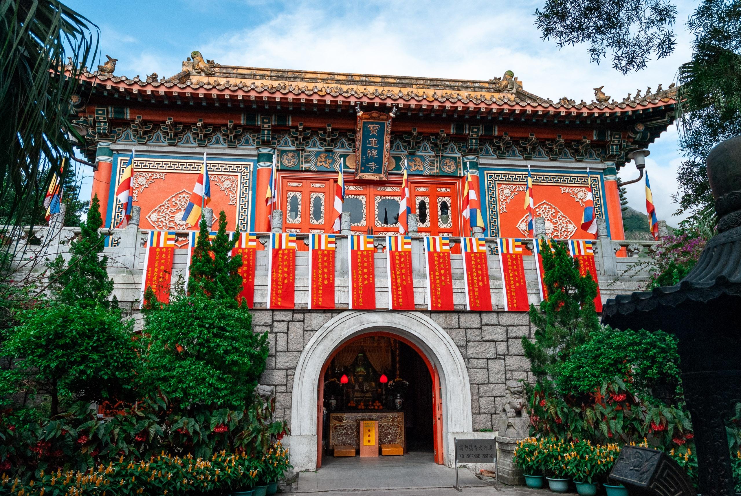Hong Kong - 2007-0617-DSC_0132_14250