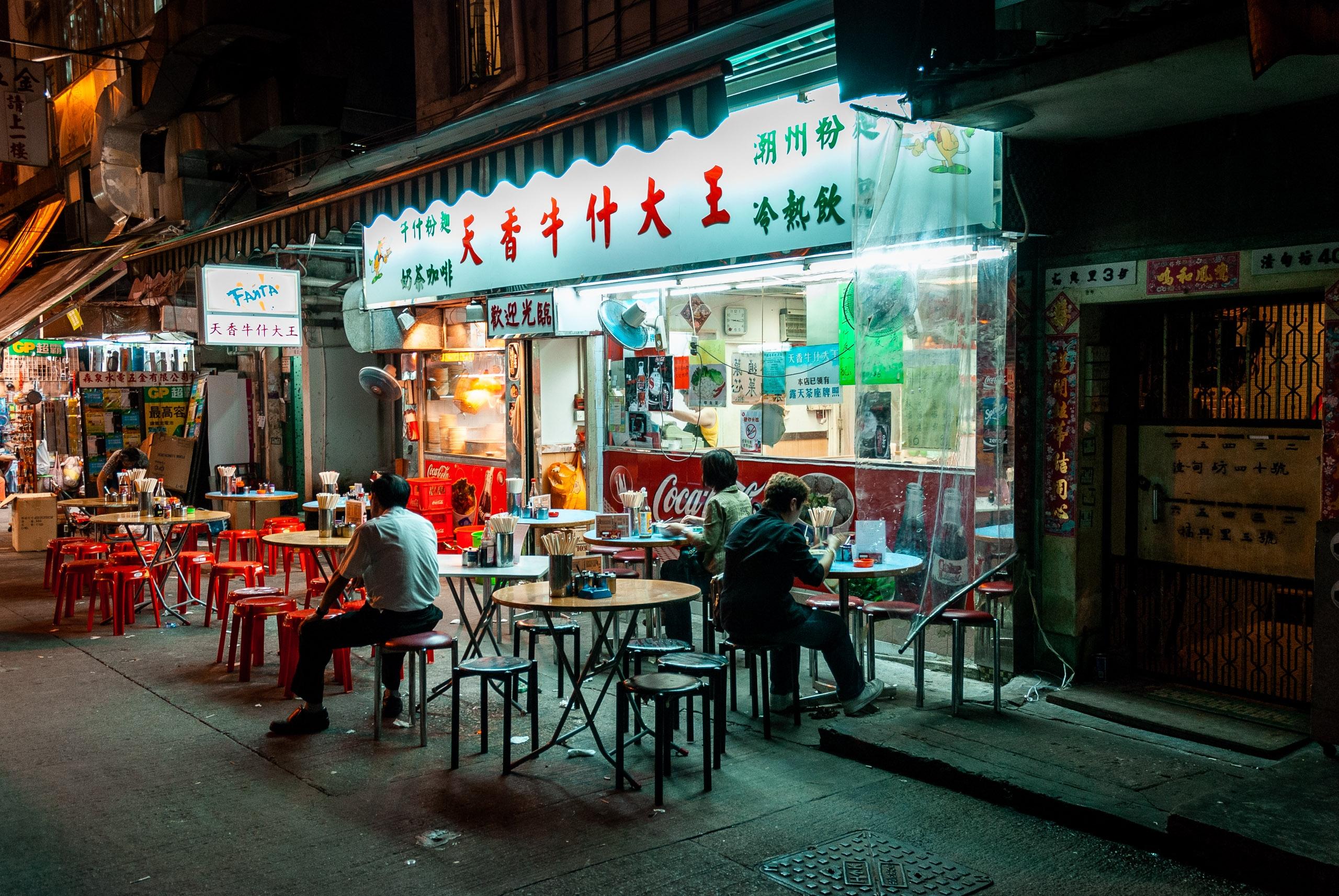 Hong Kong - 2007-0617-DSC_0222_28422