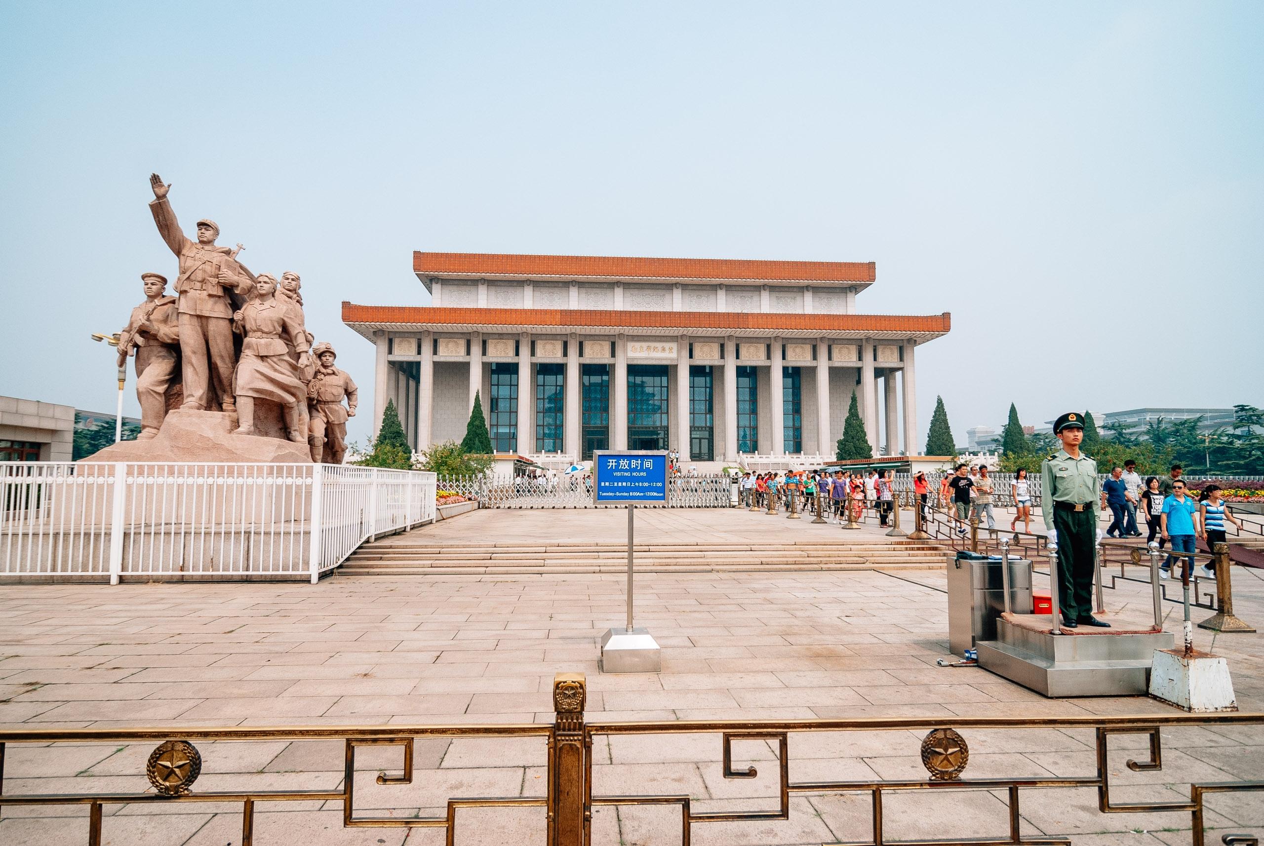 China - Beijing & The Great Wall - 2010-0903-DSC_0272_109255