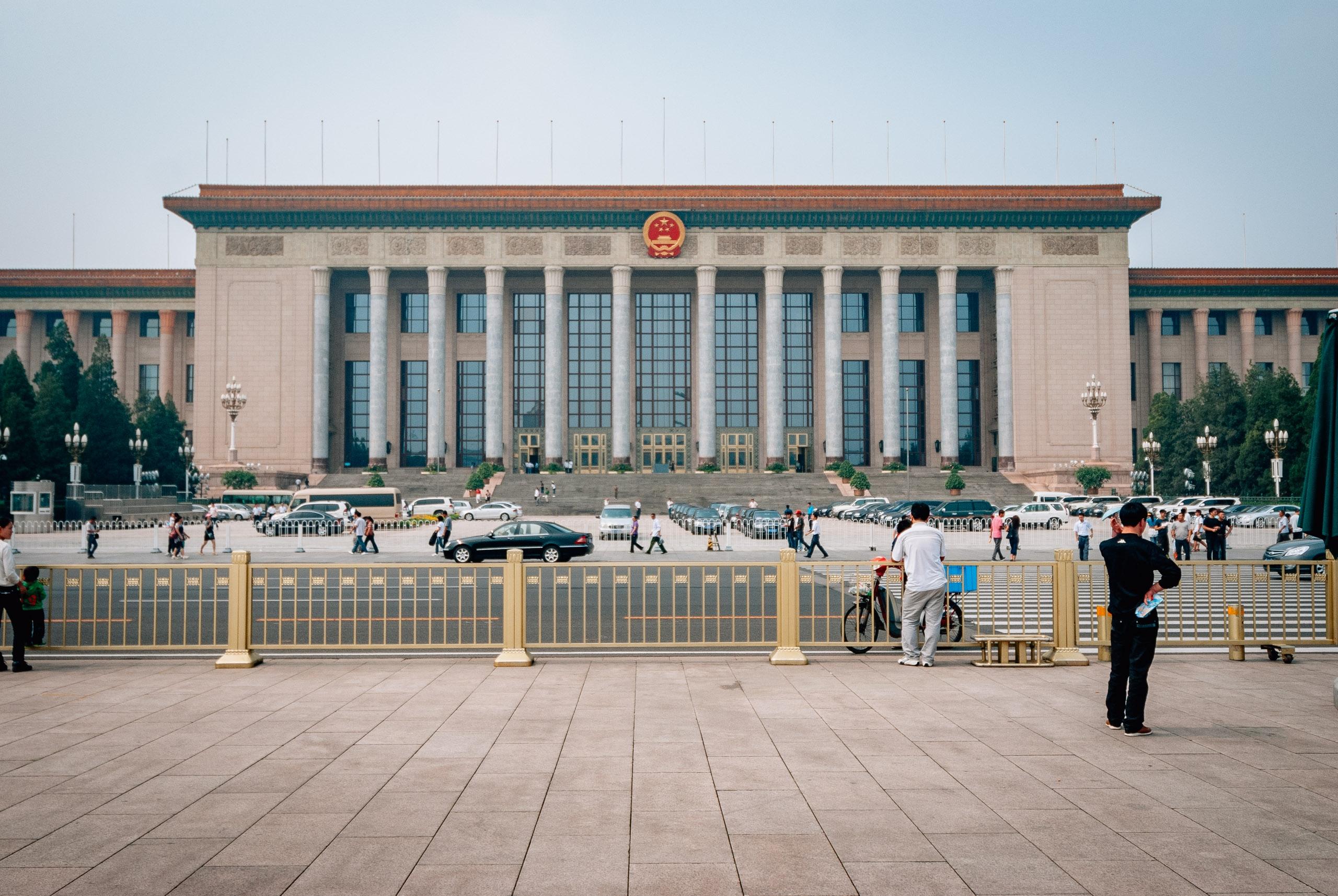 China - Beijing & The Great Wall - 2010-0903-DSC_0286_47783