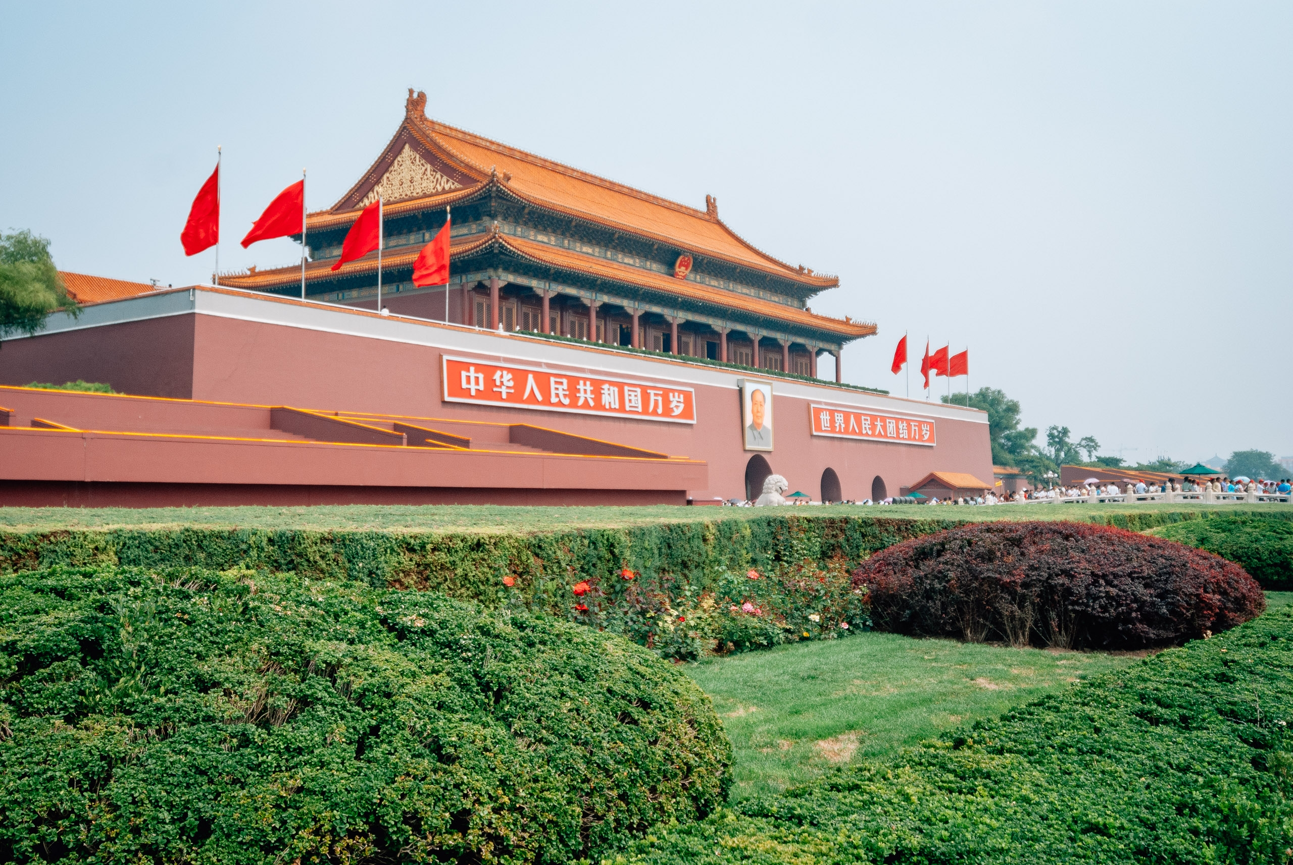 China - Beijing & The Great Wall - 2010-0903-DSC_0295_46960