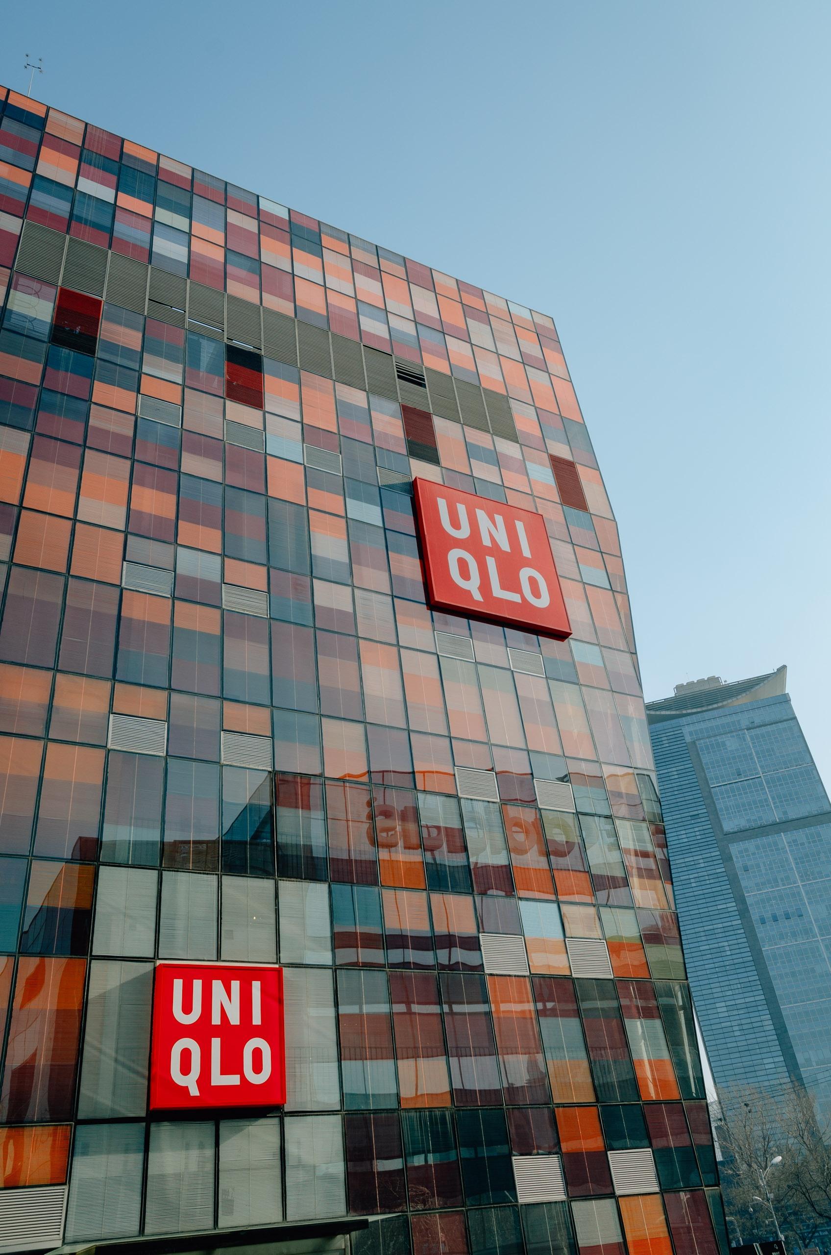 A UNIQLO Store in Beijing