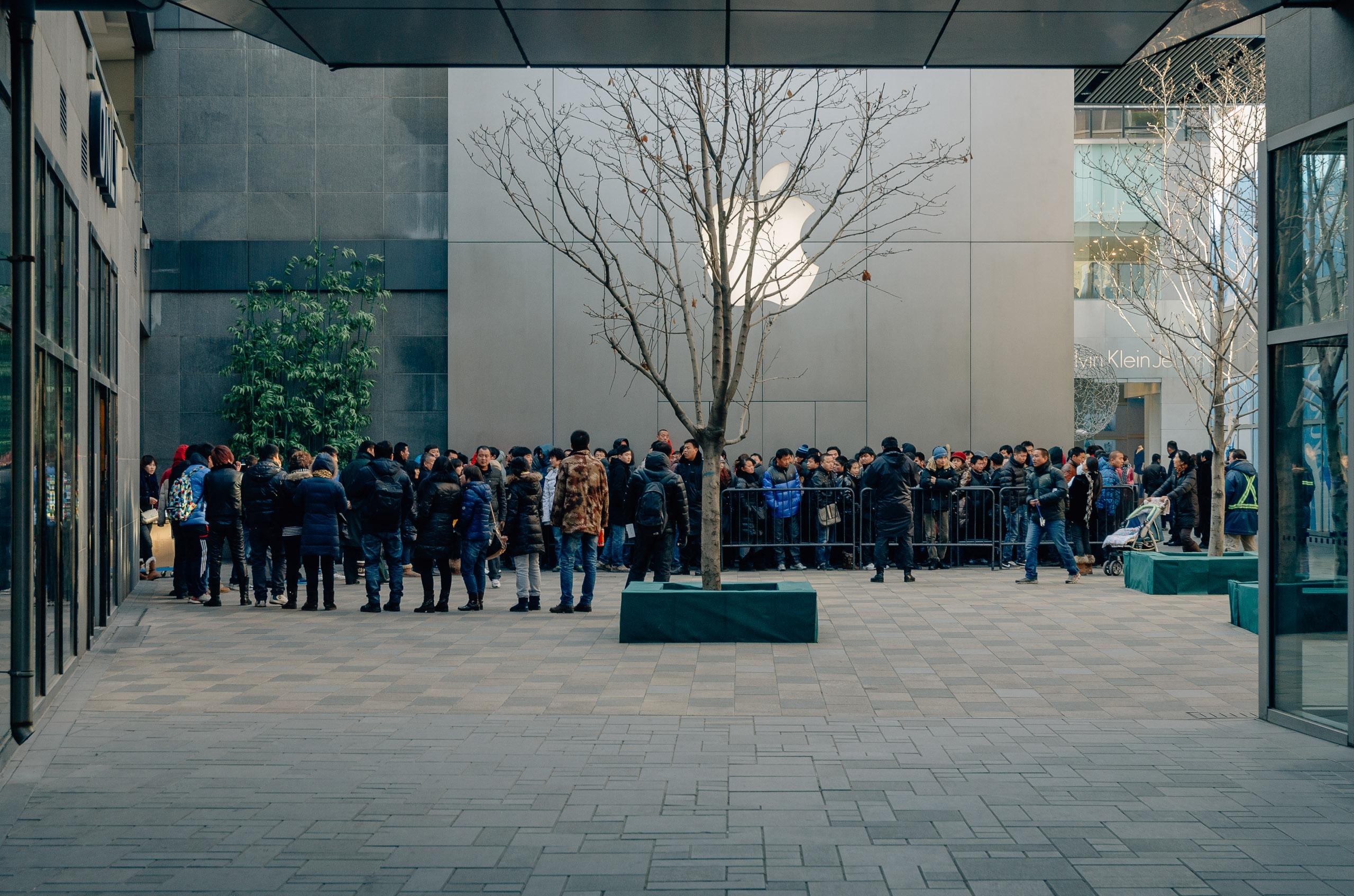 An Apple Store in Beijing