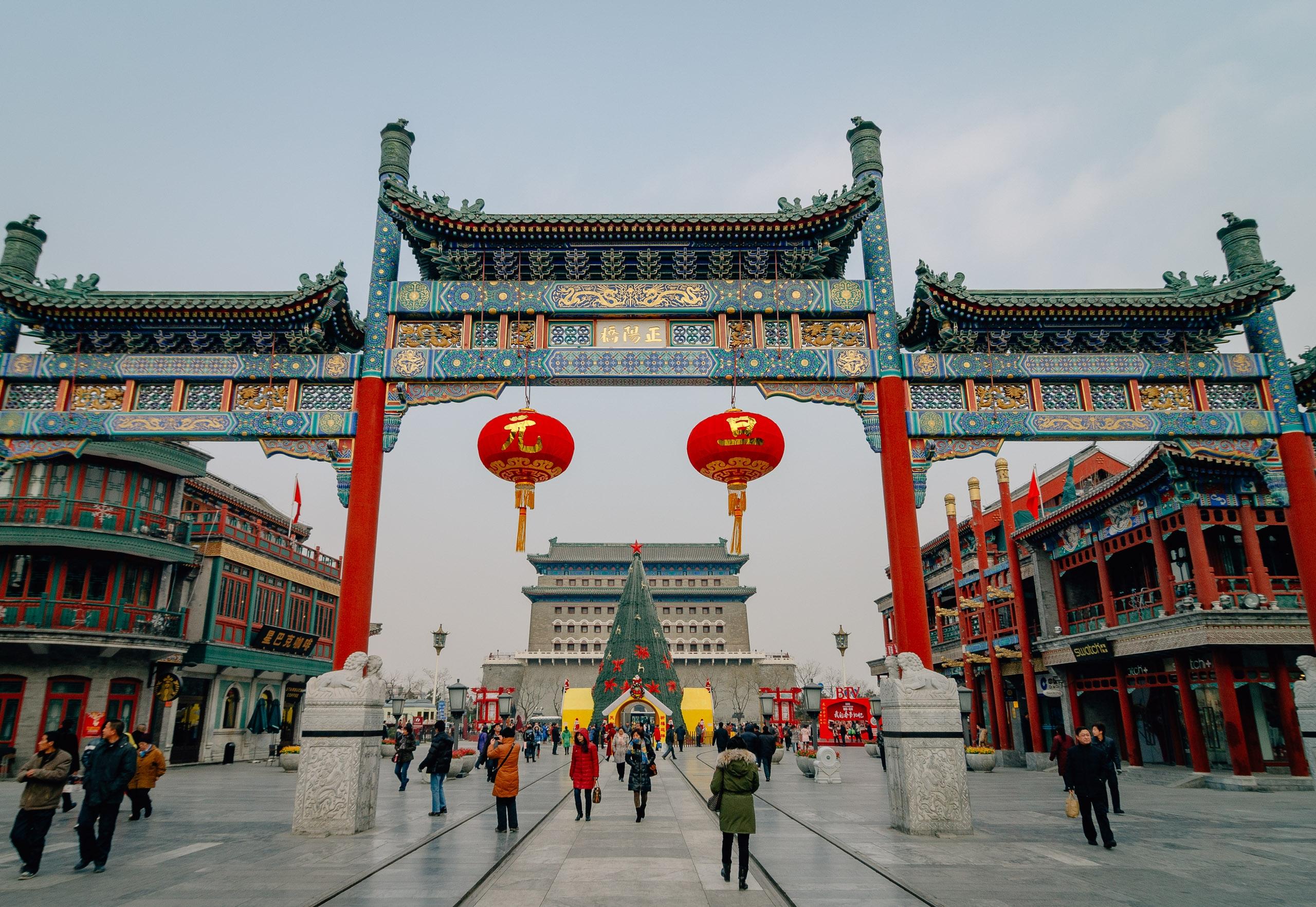 Approaching Tianamen Square Beijing 4