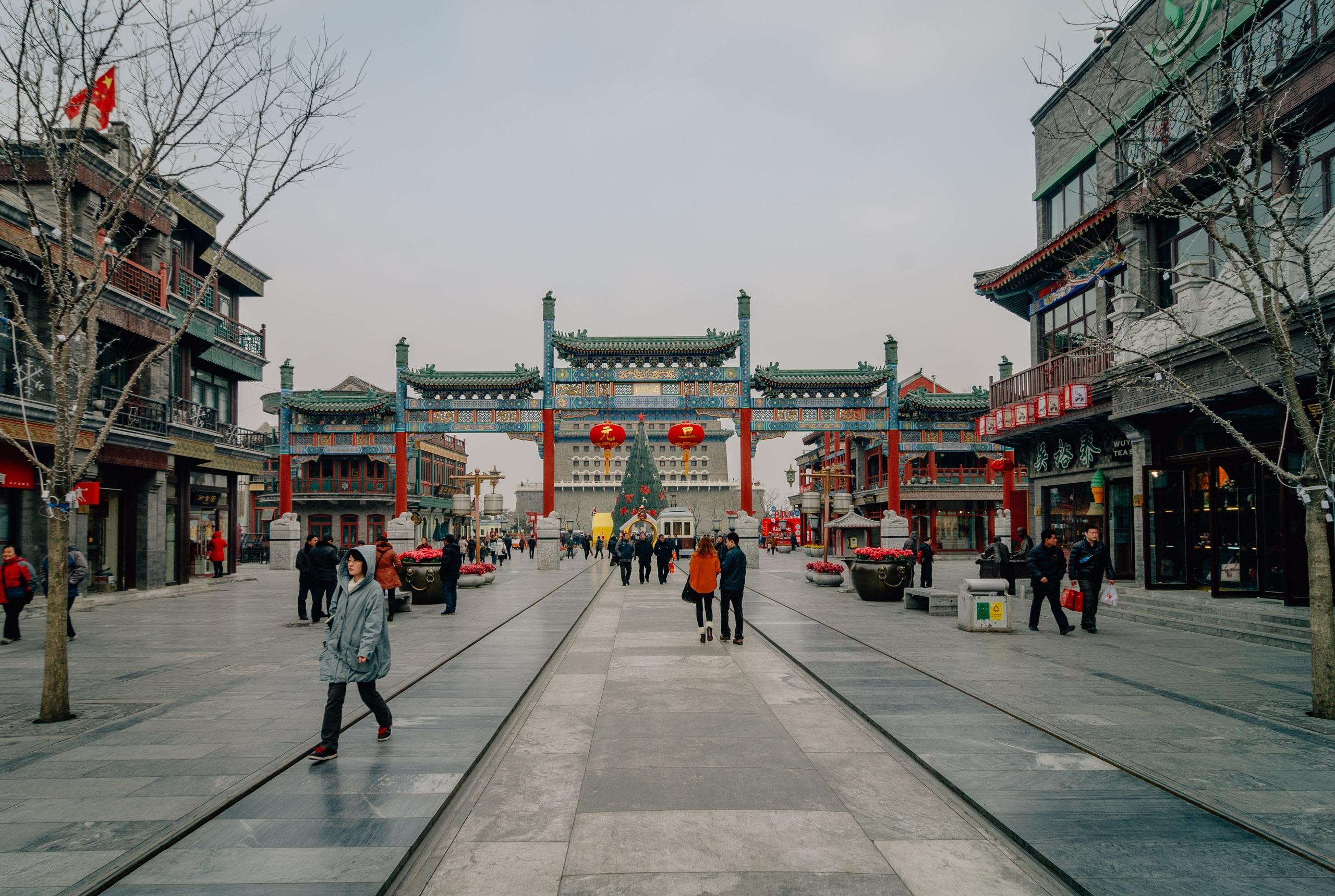 Approaching Tianamen Square Beijing