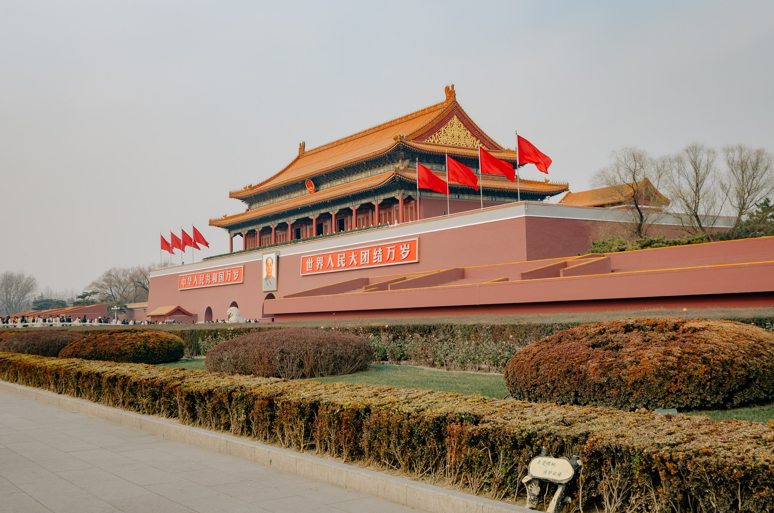 In Tianamen Square Beijing 2