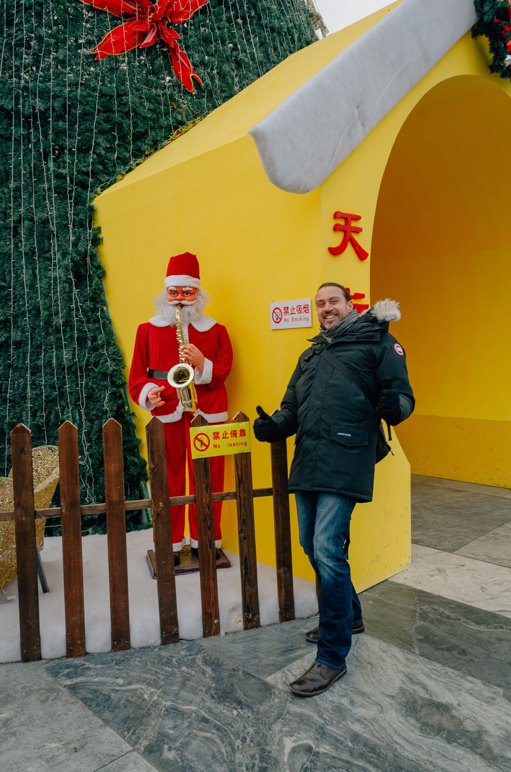 Rocking Out for Christmas in Beijing