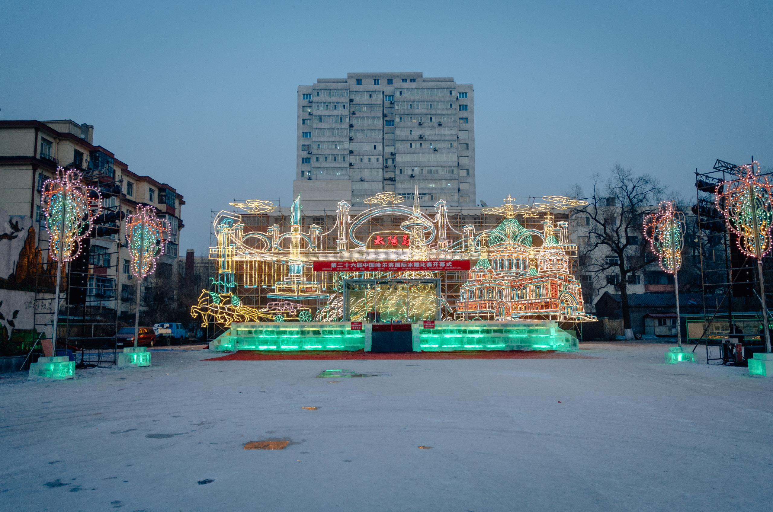 Harbin China Ice Festival - 2012-0108-DSC_1890_40445