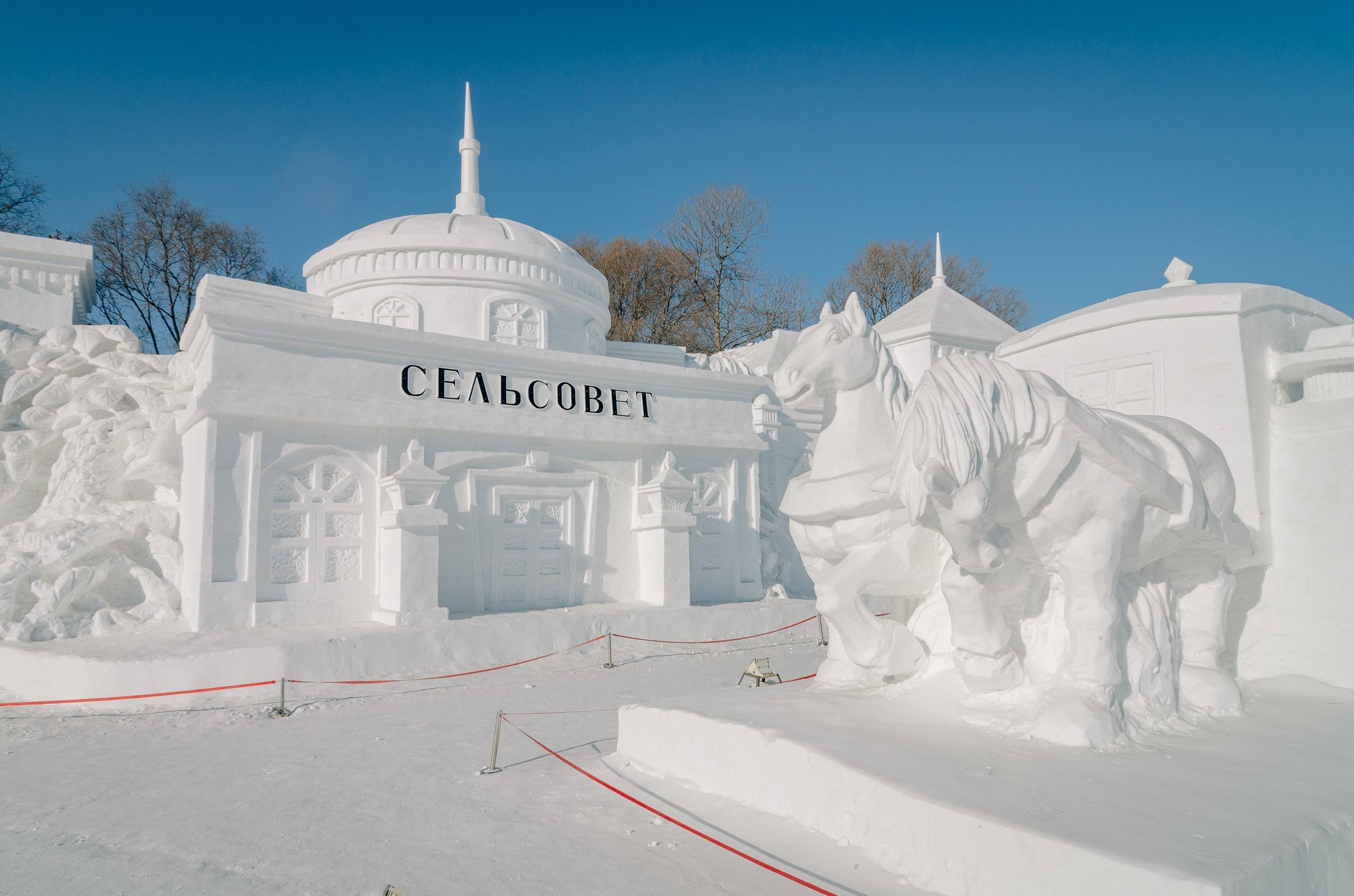 Harbin China Ice Festival - 2012-0108-DSC_2102_117384
