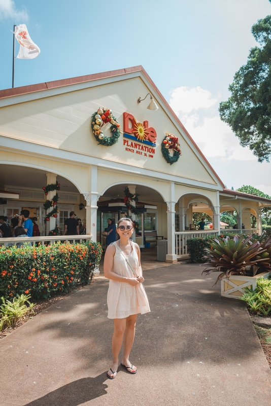 Jessica at the Dole Plantation