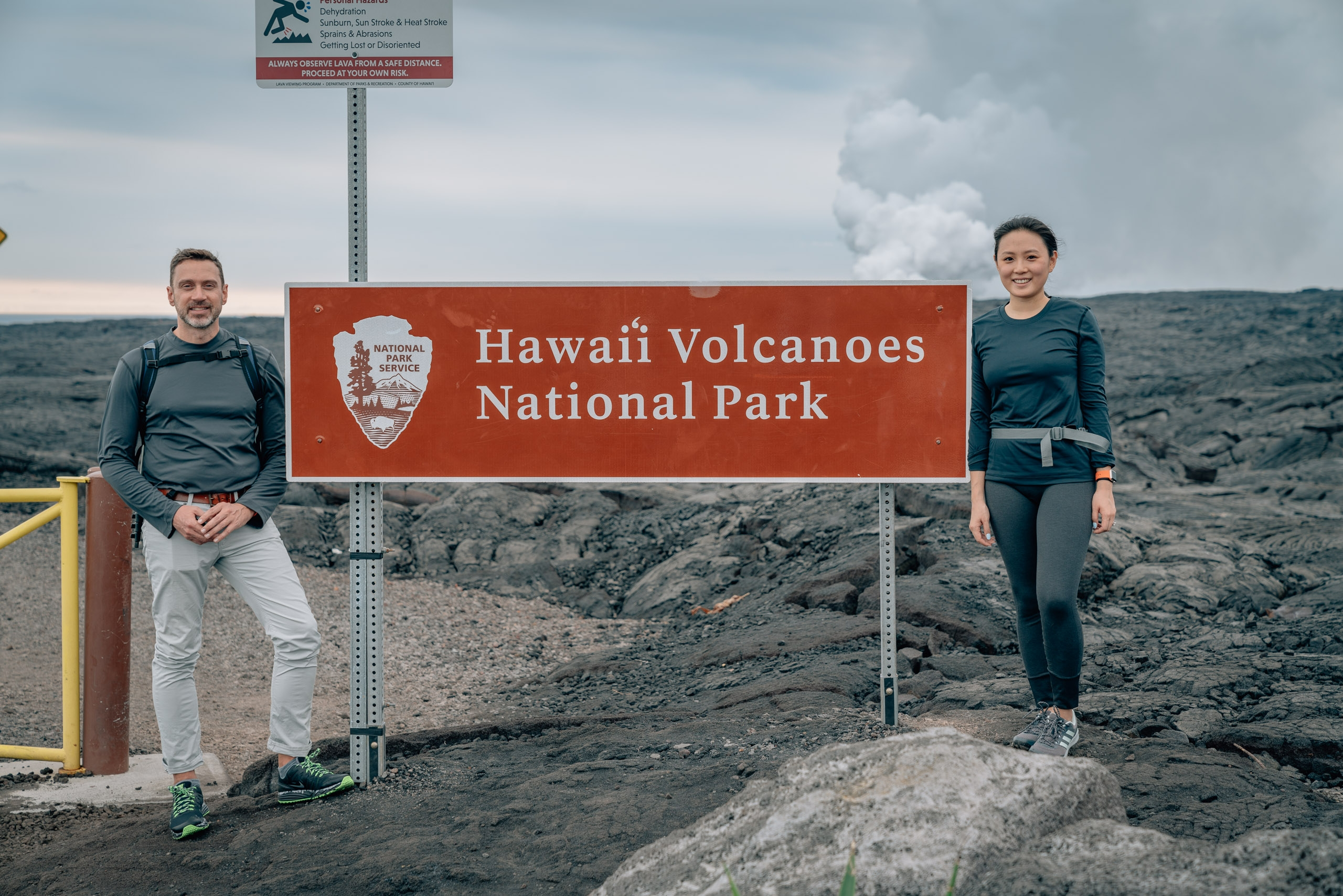 Welcome to Hawaii Volcanoes National Park 2