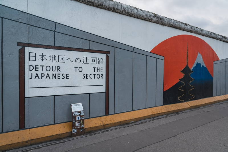 The Japanese Sector